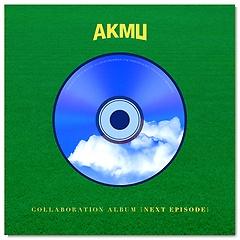 악동 뮤지션(Akdong Musician) - AKMU COLLABORATION ALBUM [NEXT EPISODE]