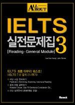 "<font title=""All about IELTS 실전문제집 3 - Reading General module"">All about IELTS 실전문제집 3 - Reading G...</font>"