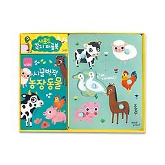 사운드 꼭지 퍼즐북 시끌벅적 농장 동물