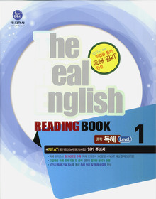 The Real English READING BOOK 중학 독해 Level 1