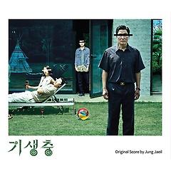 기생충 O.S.T - Music by 정재일
