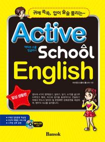 "<font title=""Active School English 엑티브 스쿨 잉글리시"">Active School English 엑티브 스쿨 잉글리...</font>"