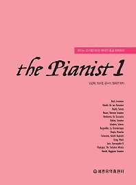 The Pianist 1