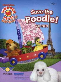 푸들 구하기 Save the Poodle! Workbook 4
