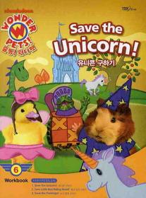 "<font title=""유니콘 구하기 Save the Unicorn! Workbook 6"">유니콘 구하기 Save the Unicorn! Workbook...</font>"