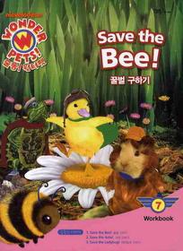 꿀벌 구하기 Save the Bee! Workbook 7