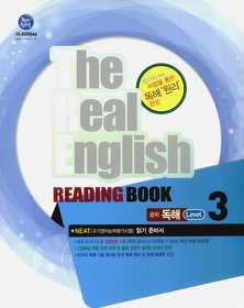 The Real English READING BOOK 중학 독해 Level 3