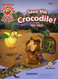 "<font title=""악어 구하기 Save the Crocodile! Workbook 9"">악어 구하기 Save the Crocodile! Workbook...</font>"