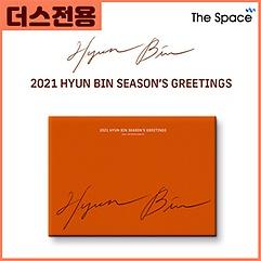 현빈(HYUN BIN) - 2021 시즌그리팅 [더스페이스 특전상품]