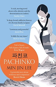Pachinko : The New York Times Bestseller (Paperback, Reissue)