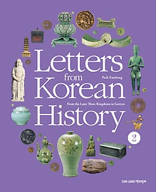 "<font title=""Letters from Korean History 한국사 편지 영문판 2"">Letters from Korean History 한국사 편...</font>"