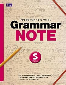 Grammar NOTE Starter
