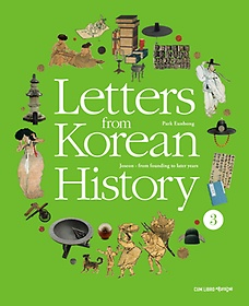"<font title=""Letters from Korean History 한국사 편지 영문판 3"">Letters from Korean History 한국사 편...</font>"