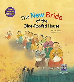 """<font title=""""우리전래동화 영역본 - The New Bride of the BlueRoofed House"""">우리전래동화 영역본 - The New Bride of t...</font>"""