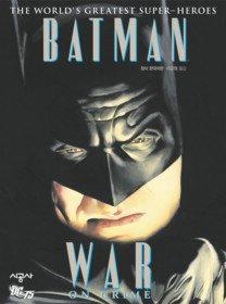 배트맨 : 범죄와의 전쟁
