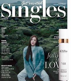 싱글즈 Singles (월간) 10월호 A형 + [부록] 달바 판타스틱 워터풀 마스크 팩 100ml