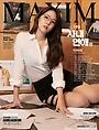 맥심 코리아 Maxim korea 2019년 11월