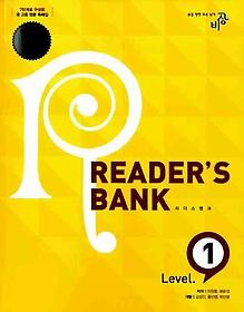 READER'S BANK Level 1