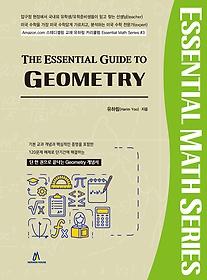 미국 수학 시리즈 3 GEOMETRY