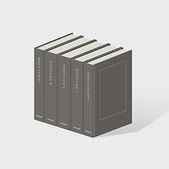 백과전서 도판집 세트