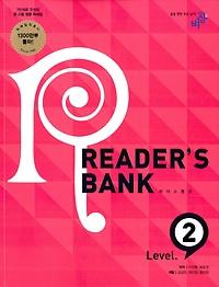READER'S BANK Level 2