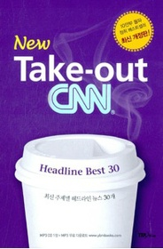 New Take-out CNN 1 - Headline Best 30