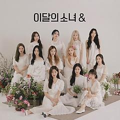 이달의 소녀 - 이달의 소녀 미니 4집 [&][D ver.]