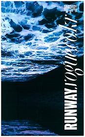 """<font title=""""보그 컬렉션 북 VOGUE Collection Book 2020 F/W"""">보그 컬렉션 북 VOGUE Collection Book 202...</font>"""