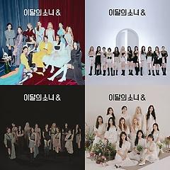 이달의 소녀 - 이달의 소녀 미니 4집 [&][A+B+C+D ver.][패키지]