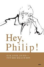 Hey, Philip!