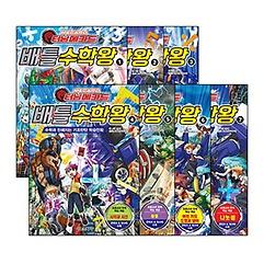 터닝메카드 배틀 수학왕 1~7권 세트