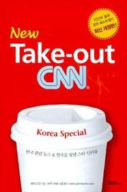 New Take-out CNN 3 - Korea Special