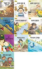 생각콩콩 과학동화 10권 세트