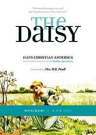 데이지/The Daisy (영문판)