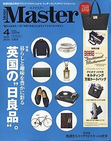[한정수량 초특가] MonoMaster - 2021년 4월호 (부록 : Traditional Weatherwear 퀼팅토트백)
