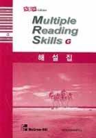 "<font title=""New Multiple Reading Skills G : 한글 해설집"">New Multiple Reading Skills G : 한글 해...</font>"