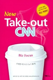 New Take-out CNN 4 - Biz Focus