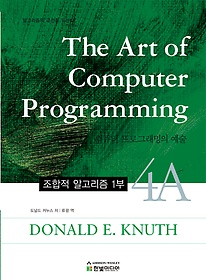 The Art of Computer Programming 4A