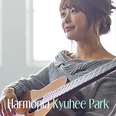 박규희 - Harmonia