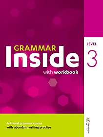 Grammar Inside - Level 3