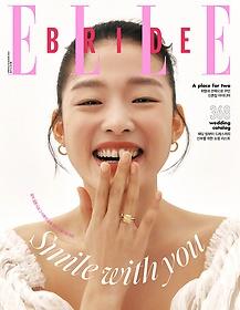 """<font title=""""엘르 브라이드 ELLE BRIDE (계간) 3월호 - 2021 봄, 여름호"""">엘르 브라이드 ELLE BRIDE (계간) 3월호 - ...</font>"""