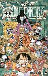 ONE PIECE 81 (コミック)