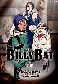 빌리 배트 19