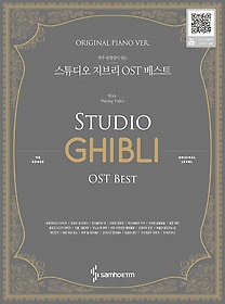 "<font title=""연주 동영상이 있는 스튜디오 지브리 OST 베스트 - Original Piano Ver."">연주 동영상이 있는 스튜디오 지브리 OST ...</font>"