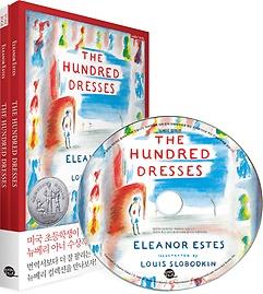 The Hundred Dresses 백 벌의 드레스