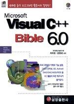 Visual C++ Bible 6.0