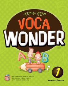 VOCA WONDER 1