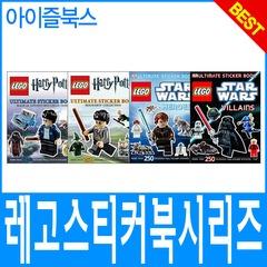 [아이즐] 레고 스티커북 시리즈 [전4권/풀세트]