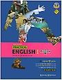 천재 고등학교 Practical English 1 자습서 (이창봉) 2009개정 교육과정