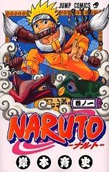 NARUTO 1-25卷 セット